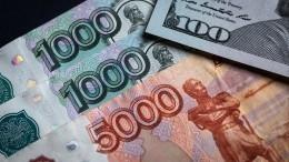 Forbes составил рейтинг богатейших российских семей