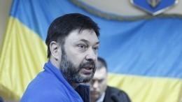 Кирилл Вышинский может войти всписок для обмена между РФиУкраиной