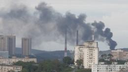 Серьезный пожар произошел наТЭЦ воВладивостоке— видео
