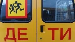 Школьный автобус перевернулся вКарелии