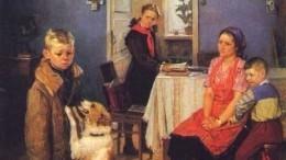 ИзМосквы воВладивосток доставили картину «Опять двойка»