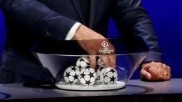 Стали известны результаты жеребьевки группового этапа Лиги чемпионов