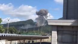 Видео: Неменее шести человек пострадали при взрыве назаводе вЯпонии
