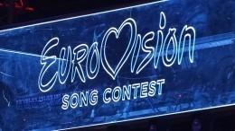 Стало известно, где пройдет «Евровидение-2020»