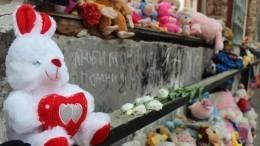 Кровавый сентябрь: 15 лет назад произошел теракт вБеслане