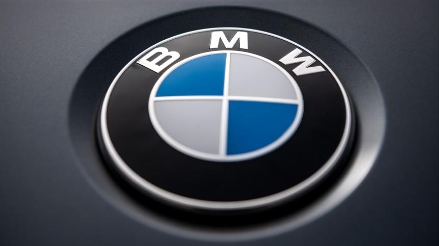 BMW представил гибридный кроссовер X5 xDrive45e