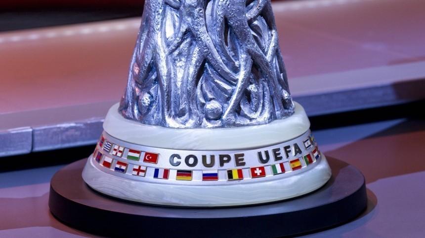 Стали известны соперники ЦСКА и«Краснодара» погруппам Лиги Европы