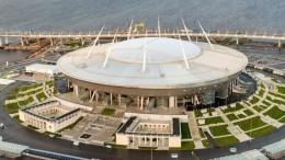 Финал Лиги чемпионов УЕФА в2021 году пройдет вПетербурге