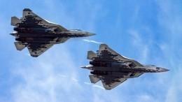Турция начала переговоры сРоссией поприобретению истребителей Су-57