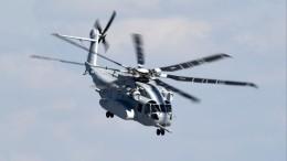 Уамериканского вертолета отвалился иллюминатор вовремя полета вЯпонии