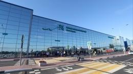 Три самолета экстренно приземлились ваэропорту Волгограда