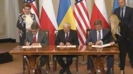 Вчем суть соглашения США, Украины иПольши погазу