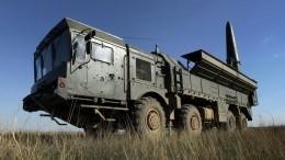 «Хорошо пошла!»— Минобороны опубликовало видео пуска ракеты «Искандер»