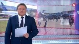 Итоги недели с26 по31августа 2019 года