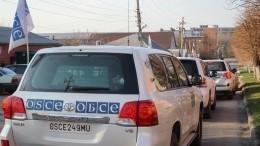 Украинские силовики обстреляли изгранатометов представителей миссии ОБСЕ