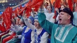 ВПетербурге 40 тысяч человек исполнили гимн, установив мировой рекорд