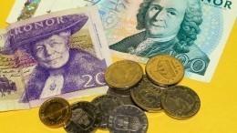 «Устраха глаза велики»: Швеция обложит банки налогом из-за «военной угрозы РФ»