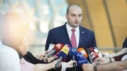 Премьер-министр Грузии Мамука Бахтадзе подал вотставку