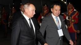 Владимир Путин прибыл вМонголию софициальным визитом