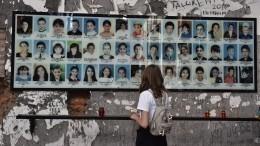 «Рана незаживает»: 15 лет содня страшного теракта вБеслане