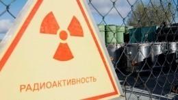 Опасную радиацию обнаружили водном изсадов Кузбасса