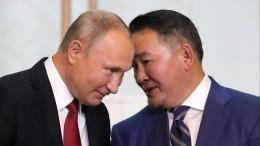 Россия иМонголия заключили бессрочный Договор одружбе