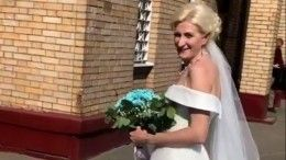 Вмосковском СИЗО поженились женщина итрансгендер— видео