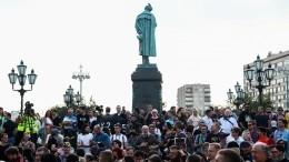 Суды вынесли первые приговоры участникам массовых беспорядков вМоскве