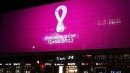 Видео: Как выглядит эмблема Чемпионата мира пофутболу 2022 года