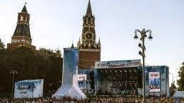 «Наши вгороде»: Какие музыканты поздравят Москву сднем рождения