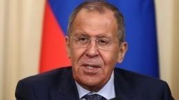 Лавров рассказал оготовности России вести диалог слюбой страной