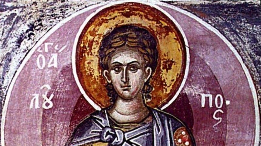 День святого Лупа-брусничника: что можно инельзя делать 5сентября