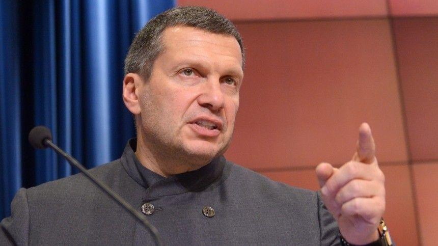 Владимир Соловьев предрек новые гражданские войны наУкраине