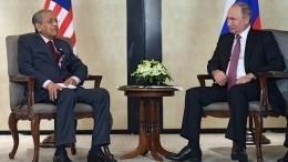 Премьер Малайзии неисключил переговоры сПутиным покрушению MH17