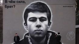 Временно пока, брат: Граффити сБодровым закрасили вПетербурге