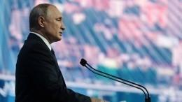 Путин запустил программу кредитования молодых семей вДВФО под 2% годовых