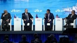 Путин рассказал, что необходимо для развития Дальнего Востока