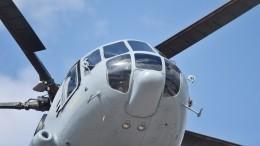 Подробности жесткой посадки вертолета Ми-8 вСаратовской области— видео