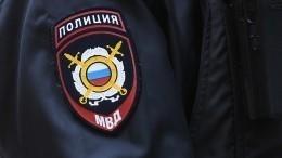 Правоохранители нагрянули собысками вофис ФБК