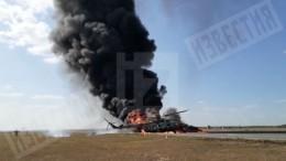Видео: Первые кадры сместа жесткой посадки Ми-8 вСаратовской области