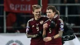 Футболисты Кокорин иМамаев освобождены условно-досрочно
