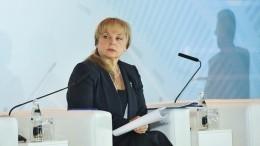 Политолог назвал слова Навального оПамфиловой попыткой дискредитировать ЦИК
