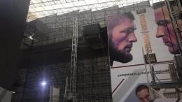 «Валить ибить»: Нурмагомедов рассказал опланах навечер— видео