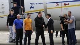 Вернувшиеся вКиев украинские моряки получили награды икортики