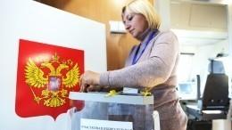 Единый день голосования стартовал наКамчатке иЧукотке