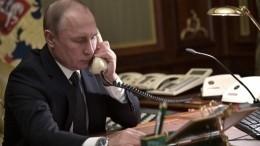 Путин иЗеленский обсудили потелефону встречу в«нормандском формате»
