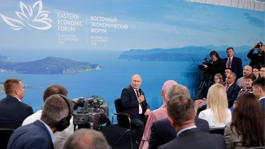 Восток дело важное: ВоВладивостоке суспехом прошел ВЭФ— 2019