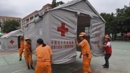 Около 30 человек пострадали отземлетрясения вКитае