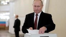 Владимир Путин проголосовал навыборах вМосгордуму