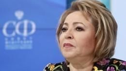 Матвиенко проголосовала навыборах губернатора Санкт-Петербурга— видео